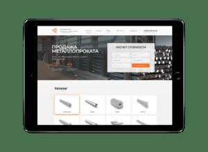 Сайт для бизнеса металлопроката