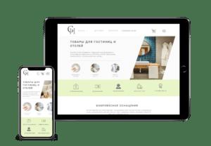 веб-дизайн для сайта гостиничного обслуживания