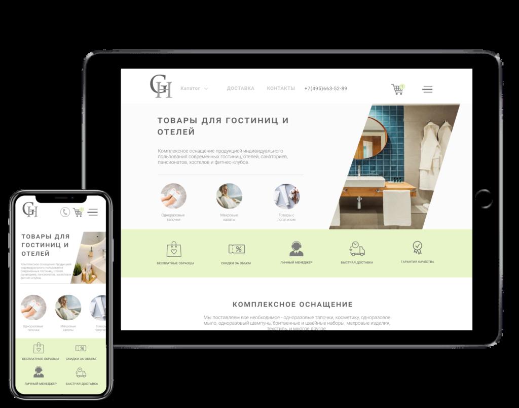 Создание сайта, лого, дизайна для GH