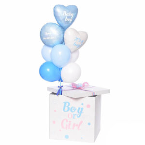 Коробка с шарами. Мальчик