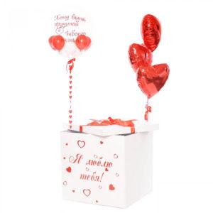 Коробка с шарами. Я тебя люблю