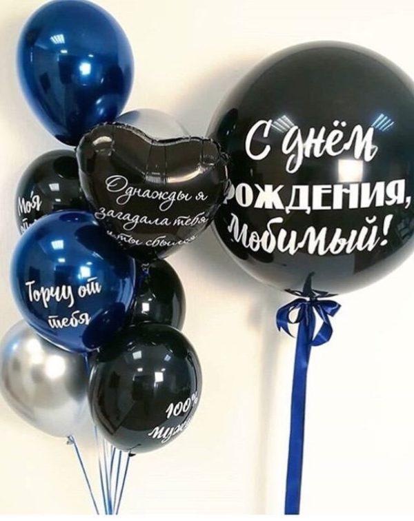 "Набор шаров ""Синий хрусталь"""